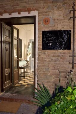 Veduta esterna dell'ingresso